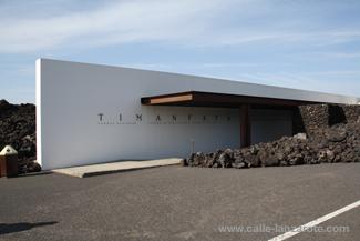 Timanfaya Besucherzentrum in Mancha Blanca
